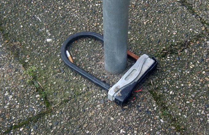 bike-lock Neck