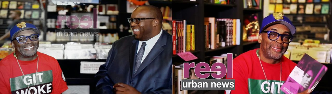 ReelUrbanNews